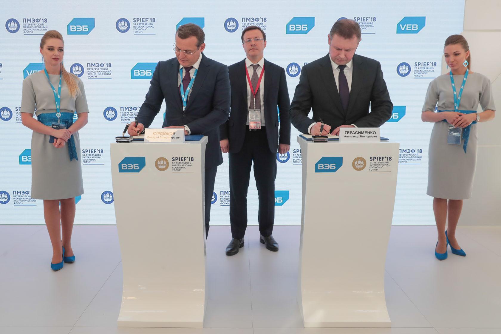 Подписано соглашение с ВЭБ РФ об участии в проекте по строительству производства улучшенного олеума и серной кислоты в рамках ООО «Волгатехноол».